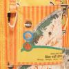 hemper-bolsa-ecologica-reicebag-bolsas-arroz-recicladas-grande-ekohunters